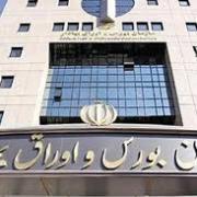 آموزش تحلیل بورس ایران